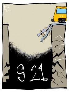 Karikatur von Kostas Koufogiorgos